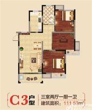 翰林学府C33室2厅111.53㎡