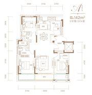 融创信达·政务壹号142㎡户型4室2厅142㎡