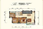 鼎鑫幸福城B63室2厅123㎡