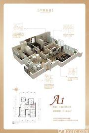 润城豪园A13室2厅114.6㎡