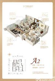 润城豪园A23室2厅118.7㎡
