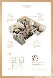 润城豪园F32室2厅85.5㎡