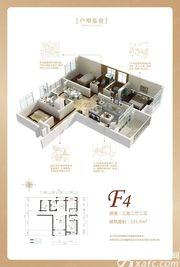 润城豪园F43室2厅121.5㎡