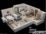 枫林佳园D22室2厅90㎡