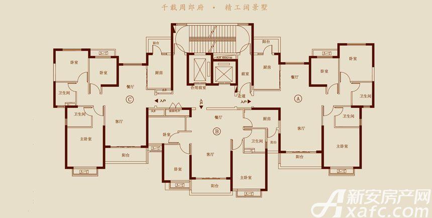 恒大悦龙台19#20#21#24# A户型3室2厅129.53平米
