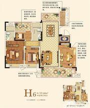 一里香溪H64室2厅131.66㎡