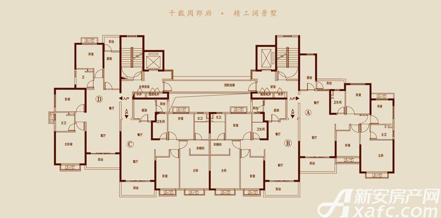 恒大悦龙台18#15#20# A户型4室2厅137.21平米