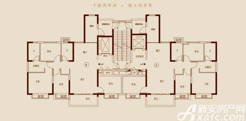 恒大悦龙台15#16# A/B户型4室2厅137.91平米