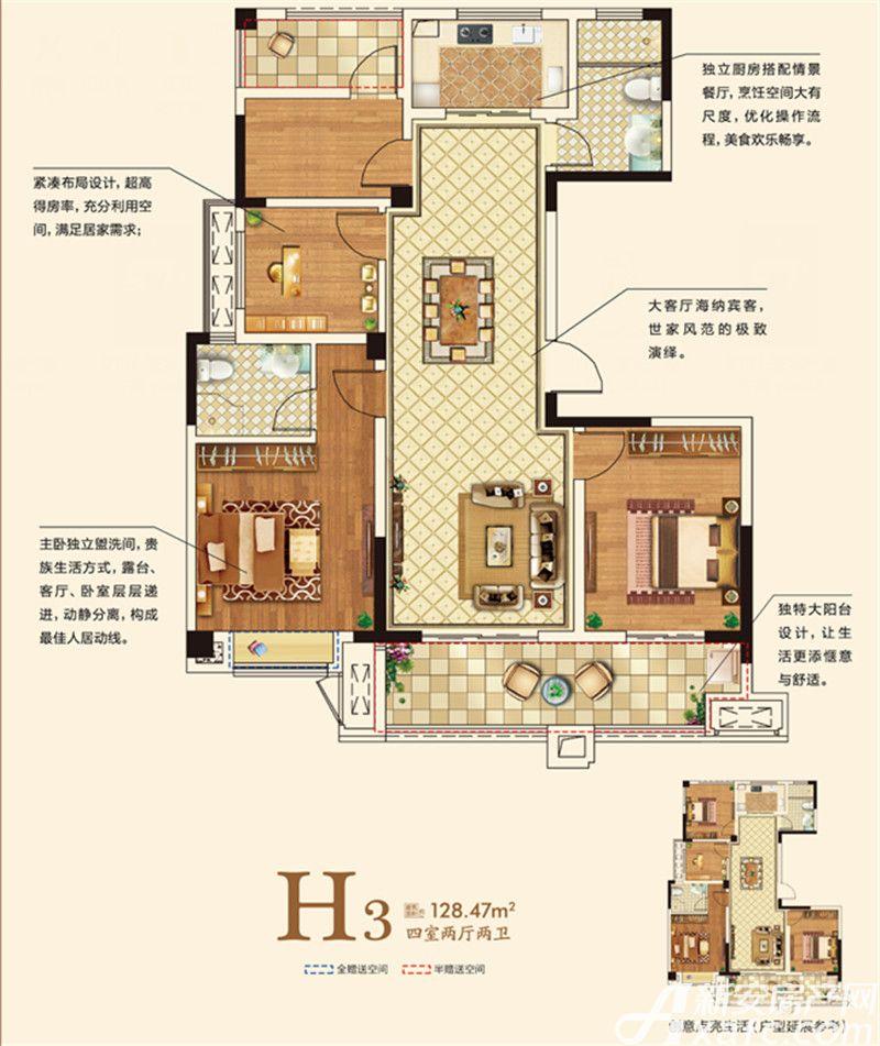 一里香溪H34室2厅128.47平米