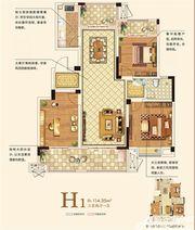 一里香溪H13室2厅114.35㎡
