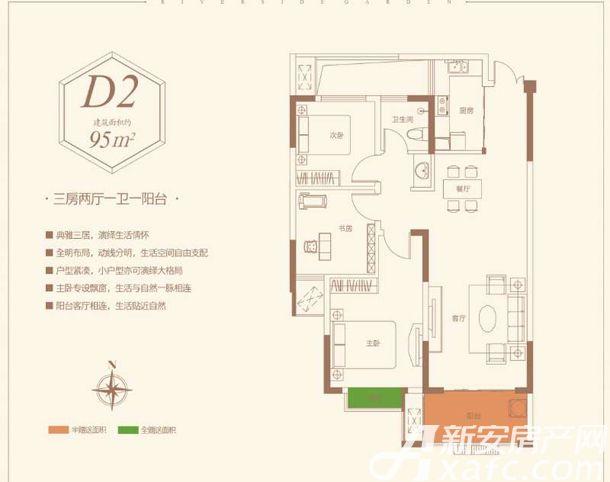 滨江花园D23室2厅95平米