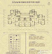 恒大翡翠华庭5#01户型4室2厅137㎡