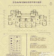 恒大翡翠华庭6#01户型4室2厅137㎡