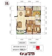 金銮御林河畔H14室2厅138.2㎡