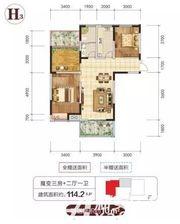 金銮御林河畔H33室2厅114.2㎡