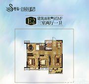 粤泰公园天鹅湾E2户型3室2厅95㎡
