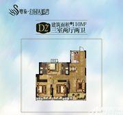粤泰公园天鹅湾D2′户型3室2厅110㎡