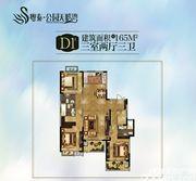 粤泰天鹅湾D1′户型3室2厅165㎡