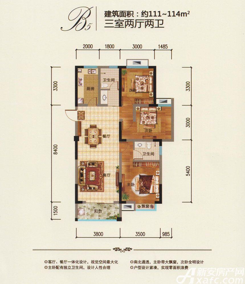 鼎鑫幸福城B53室2厅114平米