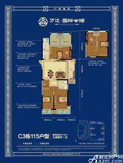 亳州万达广场C3栋115户型3室2厅115㎡