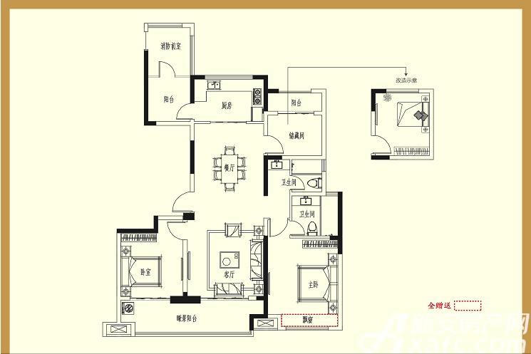 三巽琅琊府(三悦澜山)F户型3室2厅138.78平米