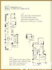 三巽琅琊府(三悦澜山)G户型3室2厅168.9㎡