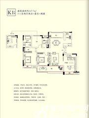 三巽琅琊府(三悦澜山)K1户型4室2厅147.7㎡