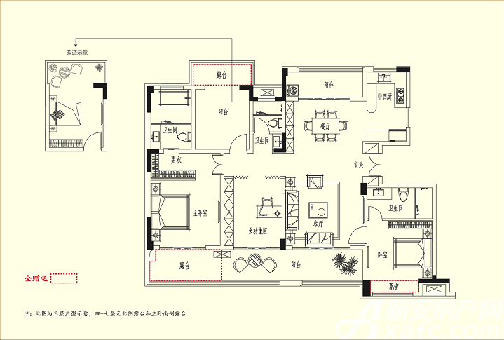 三巽琅琊府(三悦澜山)K户型4室2厅149.73平米