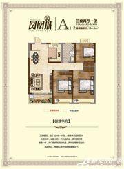 淮北凤凰城A1-23室2厅104.8㎡