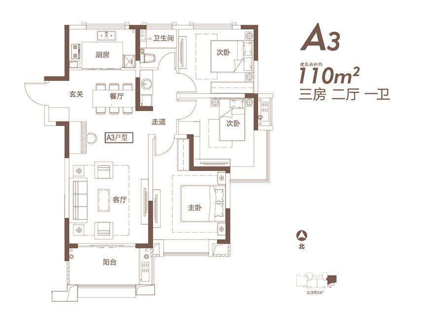 高速静安春晖里A33室2厅110平米