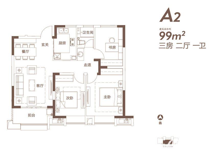 高速静安春晖里A23室2厅99平米