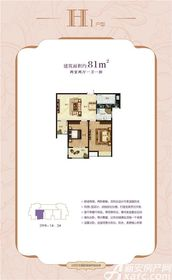 大唐凤凰城H1户型2室2厅81㎡