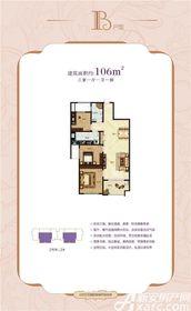 大唐凤凰城B户型3室1厅106㎡