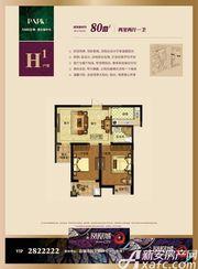 大唐凤凰城H12室2厅80㎡