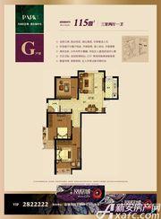 大唐凤凰城G3室2厅115㎡