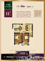 大唐凤凰城H22室2厅80㎡
