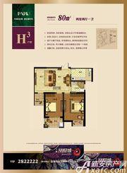 大唐凤凰城H32室2厅80㎡