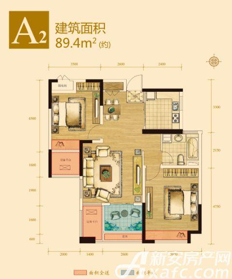 绿地滨江壹号A22室2厅89.4平米