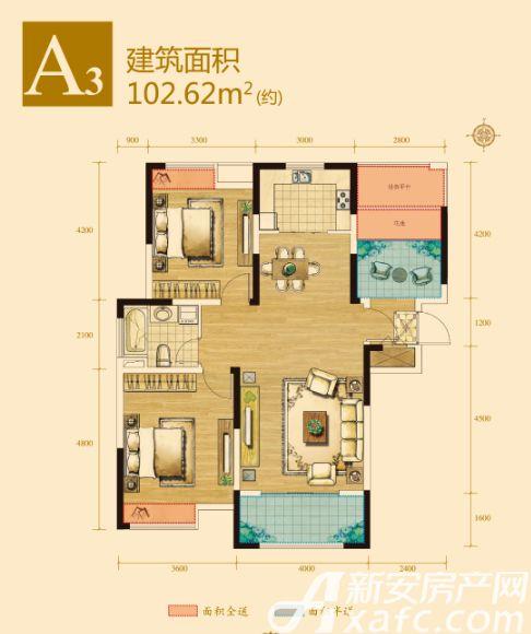 绿地滨江壹号A33室2厅102.62平米