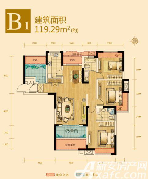 绿地滨江壹号B14室2厅119.29平米