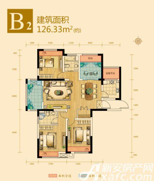 绿地滨江壹号B24室2厅126.33平米