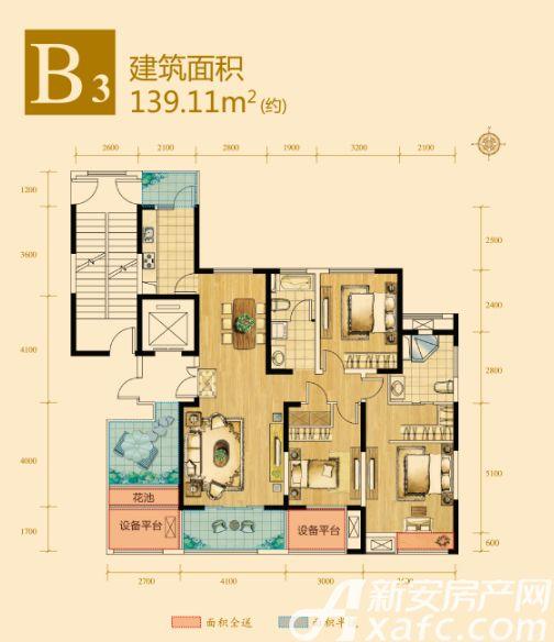 绿地滨江壹号B34室2厅139.11平米