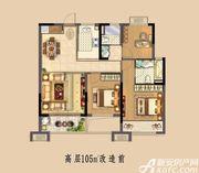 中南·熙悦高层3室2厅105㎡