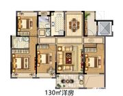中南·熙悦洋房4室2厅130㎡