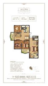 西地亚·巴黎春天亲子户型A4室3厅159.42㎡