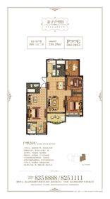 西地亚·巴黎春天亲子户型B4室3厅159.28㎡