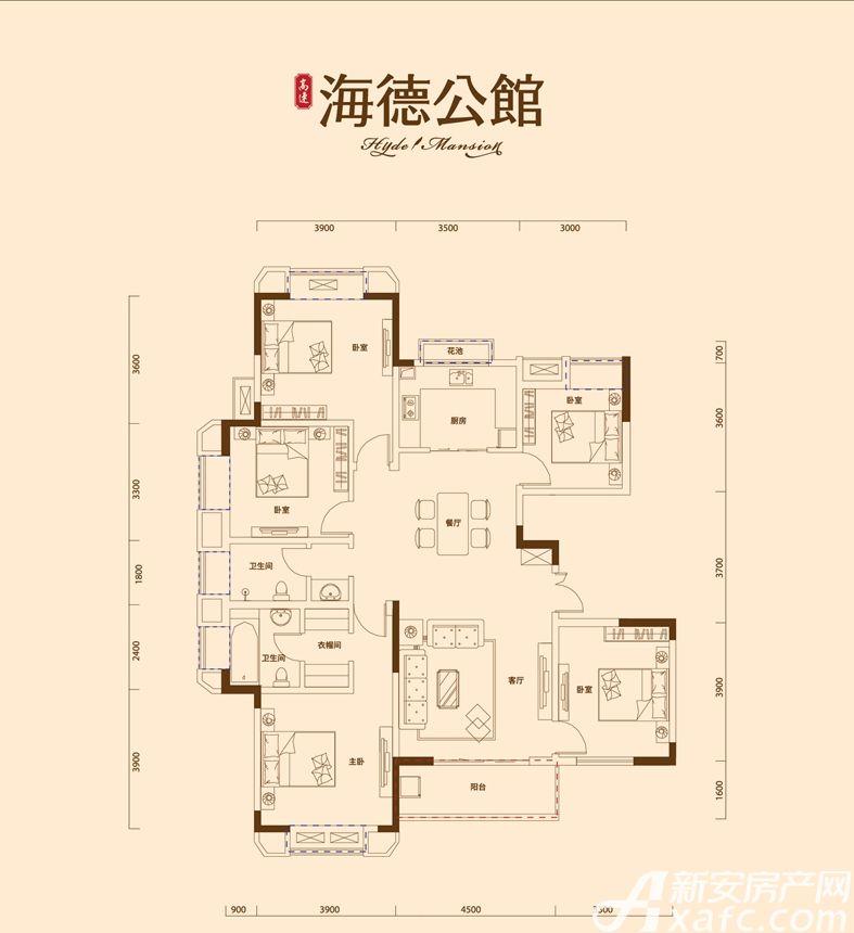 高速·海德公馆A5′户型5室2厅166.2平米