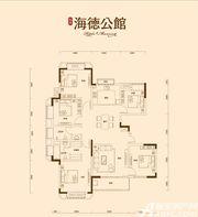 高速·海德公馆A5′户型5室2厅166.2㎡