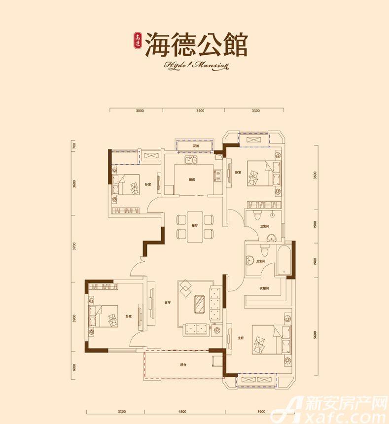 高速·海德公馆A6户型4室2厅143.28平米