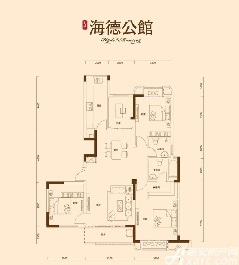 高速·海德公馆B1′户型4室2厅140.4平米